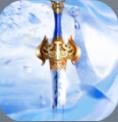 剑灭群魔手游