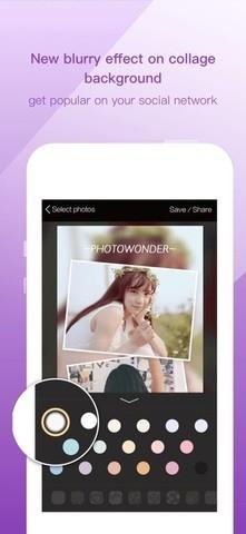 手机魔图app下载