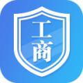 河南掌上工商app安卓