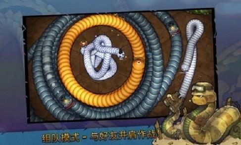 小小大蛇免内购破解版图2