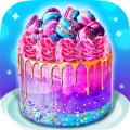 银河星际蛋糕最新版