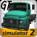 大卡车模拟器2无限金币破解版