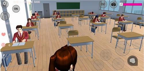 樱花校园模拟器图1