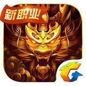 六龙争霸3d内购破解版 v1.1.56