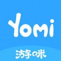 Yomi手办app