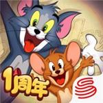 猫和老鼠竞技版测试版