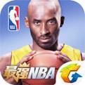 最强NBA破解版