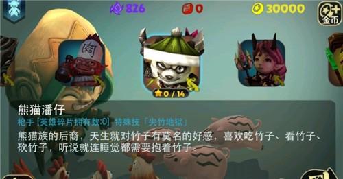 奇幻射击中文版图2