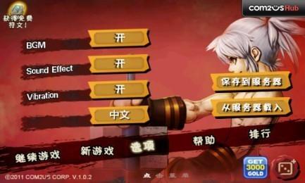 三剑之舞图片2