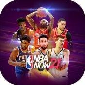 NBA NOW 21手游