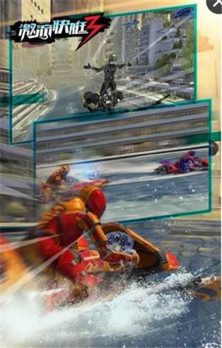 激流快艇3破解版图片1
