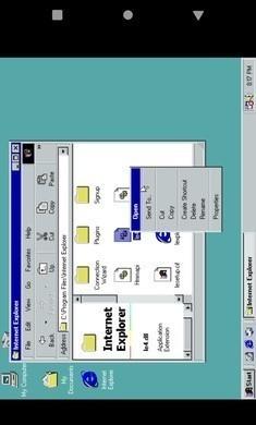 Win98模拟器图片3
