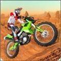高速越野摩托车游戏下载