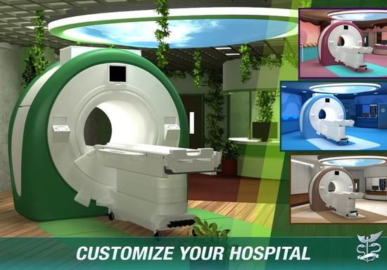 医院:手术时间图片3