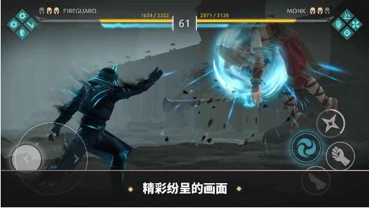 暗影格斗竞技场中文图片1