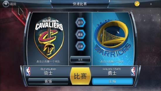 NBA2K18v图片1