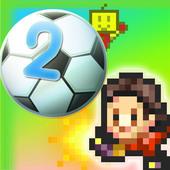 足球物语2无限研究点