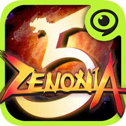 泽诺尼亚5破解版