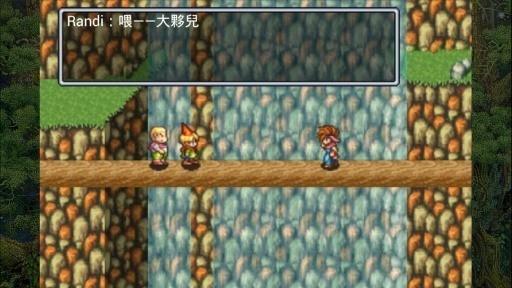 圣剑传说2无限金币版图片4