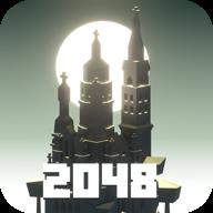 2048时代世界城市建设破解版