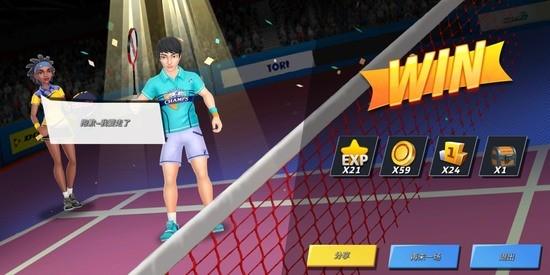 决战羽毛球3D