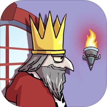 我要当国王最新版