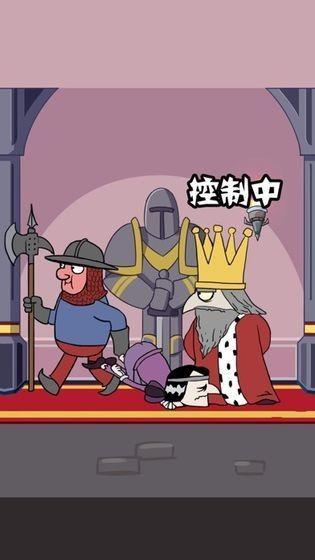 我要当国王最新版图3