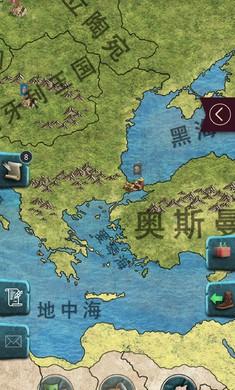 帝国时代图5