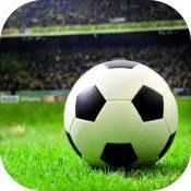 传奇冠军足球官方版