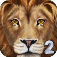 终极狮子模拟器2破解版