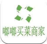 嘟嘟买菜商家app官方版