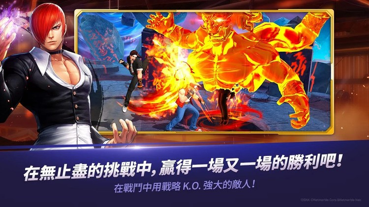 拳皇全明星中文版图2
