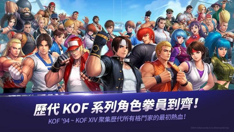 拳皇全明星中文版图3