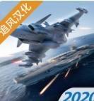 现代战机汉化版下载