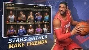 街头篮球巨星破解版下载