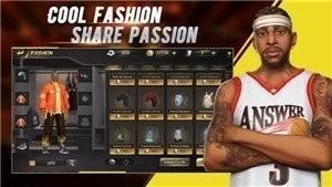 街头篮球巨星官网正版下载