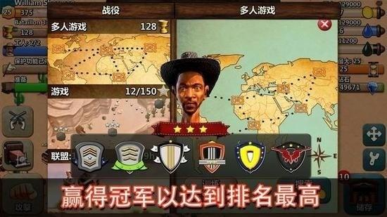 西部荒野战争无限金币版下载