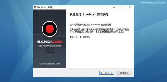 bandicam破解版