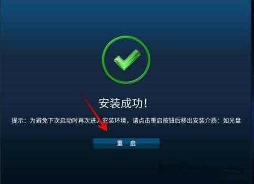 华为鸿蒙系统PC版官方下载