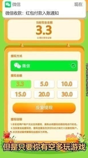 开心斗猫猫安卓版下载
