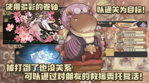 妖精幻想乡图1