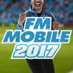足球经理2017中文版下载