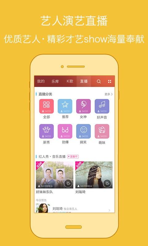 百度音乐app下载