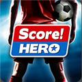 足球英雄破解版