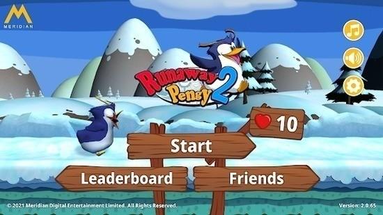 企鹅环球跑2最新版下载v1.0.0