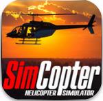 直升机模拟器破解版