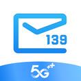 139邮箱官方下载安装