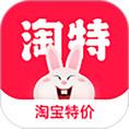 淘特app官方下载