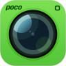 POCO相机安卓版下载