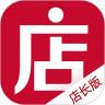 微店店长版app下载